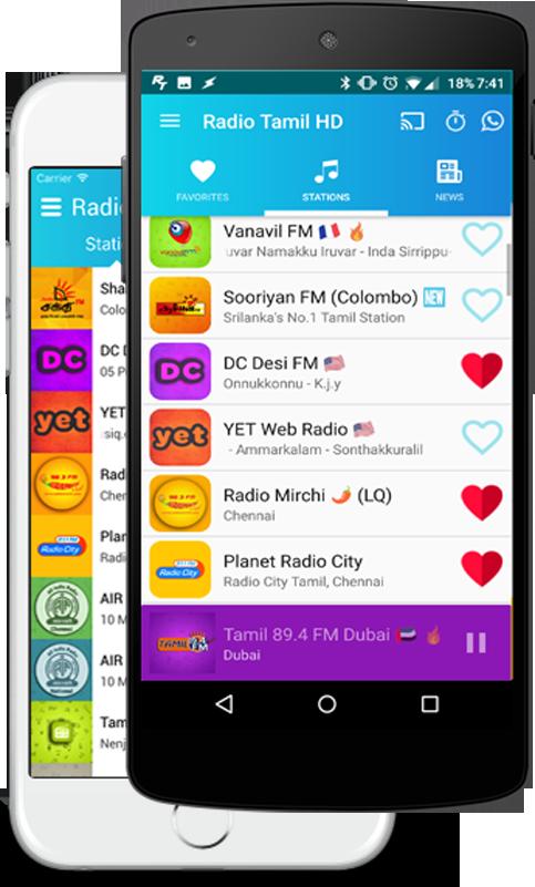 Radio Tamil HD   The BEST FREE Tamil Music Radio App for iOS